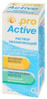 Optimed Pro Activ 10 ml